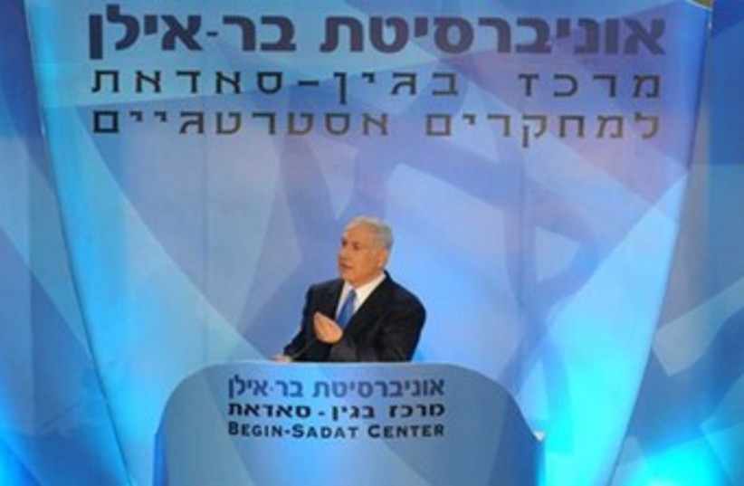 Netanyahu speaking at Begin-Sadat Center 370 (photo credit: Courtesy Begin-Sadat Center)