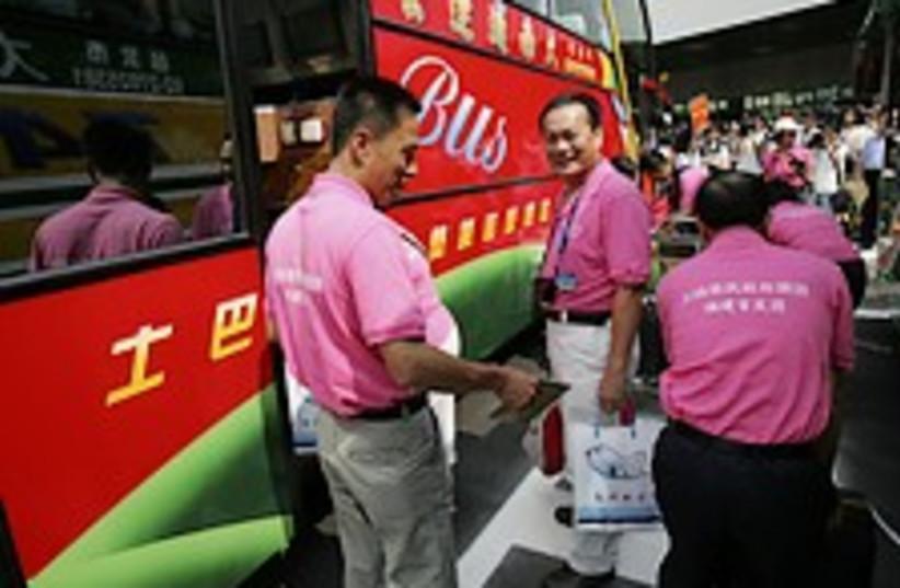 china taiwan 224.88 (photo credit: AP)
