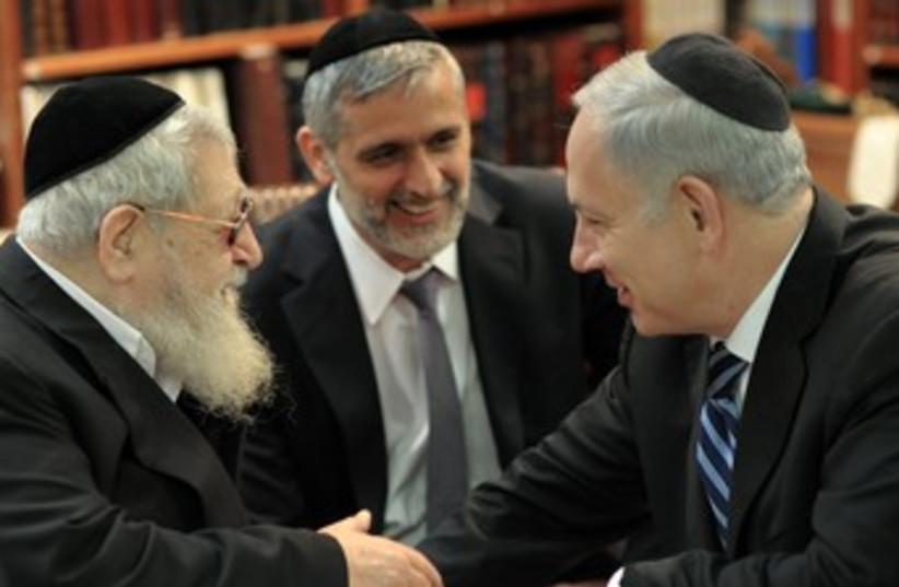 Rabbi Ovadia Yosef, Shas MK Eli Yishai, and PM Netanyahu 370 (photo credit: Amos Ben Gershom GPO)