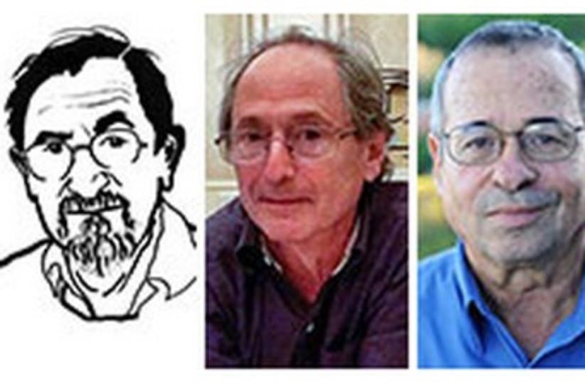 Nobel Prize Chemistry winners (photo credit: Courtesy)