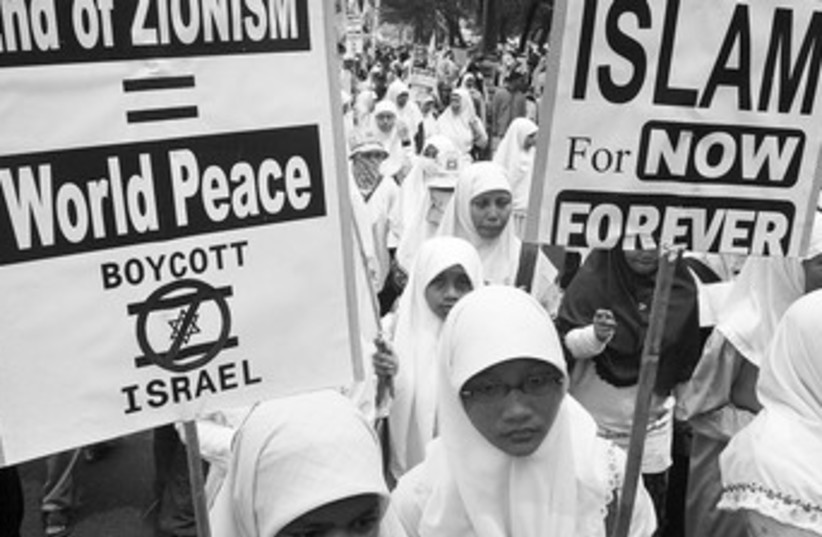 INDONESIANS ATTEND an anti-Israel rally in 2005 370 (photo credit: REUTERS)