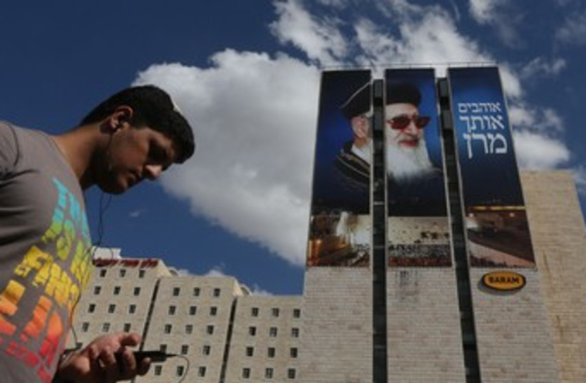 Rabbi Ovadia Yosef poster 370 (photo credit: Marc Israel Sellem/The Jerusalem Post)