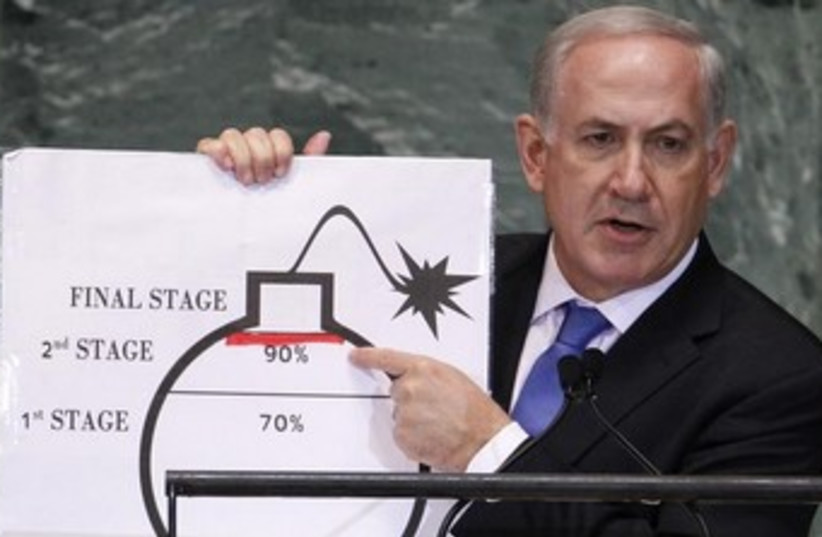 Netanyahu Iran bomb red line 370 (photo credit: REUTERS/Lucas Jackson)