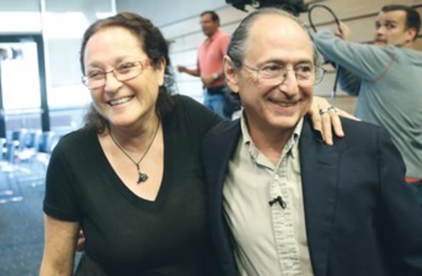 Michael Levitt celebrates Nobel win with wife 370 (photo credit: REUTERS)