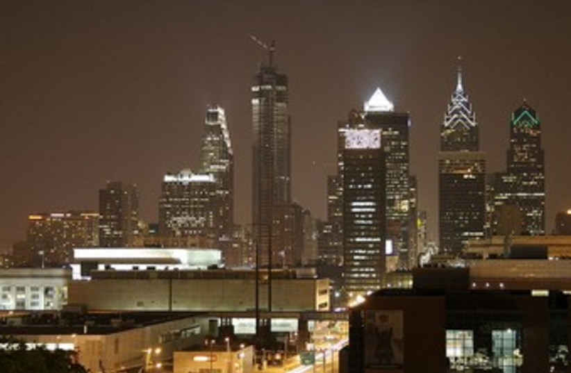Philadelphia skyline 370 (photo credit: Wikimedia Commons)