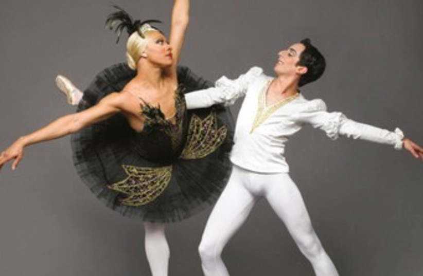 Classical ballet with a good portion of humor and fun. (photo credit: courtesy)