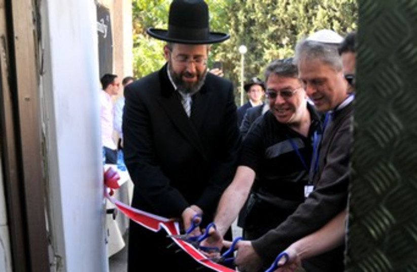 Chief Rabbi David Lau at opening of Pantry Packers 370 (photo credit: Hadas Parush)