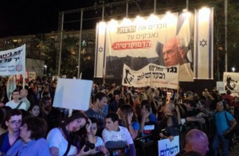 Rally at Rabin Square 370 (photo credit: Hadas Parush)