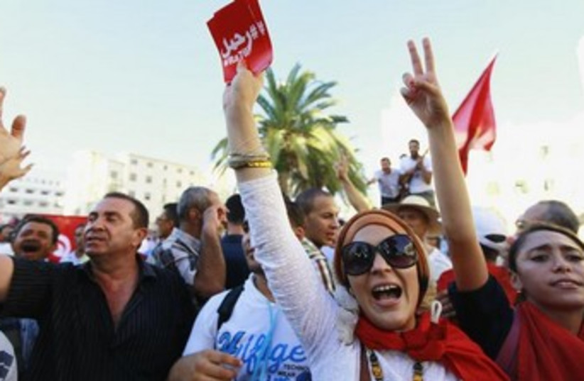 Anti-government protesters rally in Tunisia. 370 (photo credit: REUTERS)
