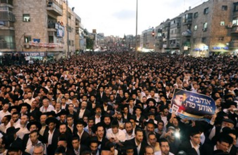 Memorial rally for Rabbi Ovadia Yosef 370 (photo credit: Marc Israel Sellem/The Jerusalem Post)