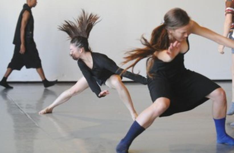 MEMBERS OF Batsheva Dance Company 370 (photo credit: Gadi Dagon)