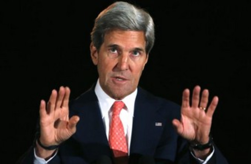 US Secretary of State John Kerry in Afghanistan 370 (photo credit: REUTERS/Mohammad Ismail)