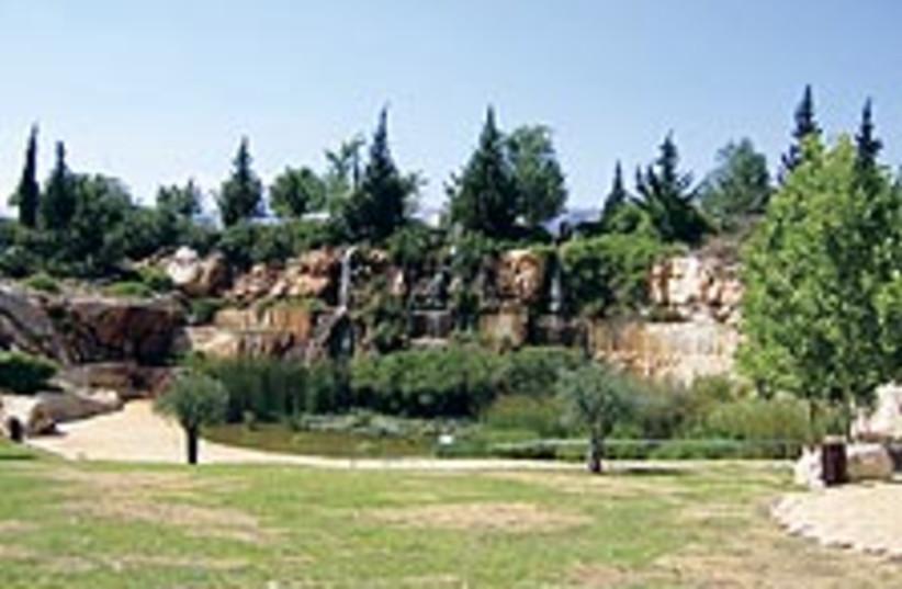 quarry 224 88 (photo credit: The Foundation for Rehabilitating Quarries)