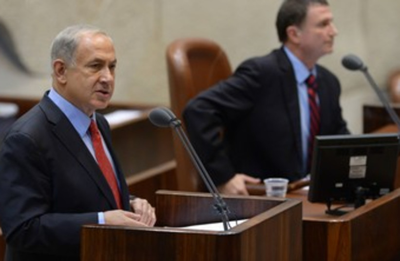 Netanyahu speaks at the knesset 370 (photo credit: Courtesy - GPO)