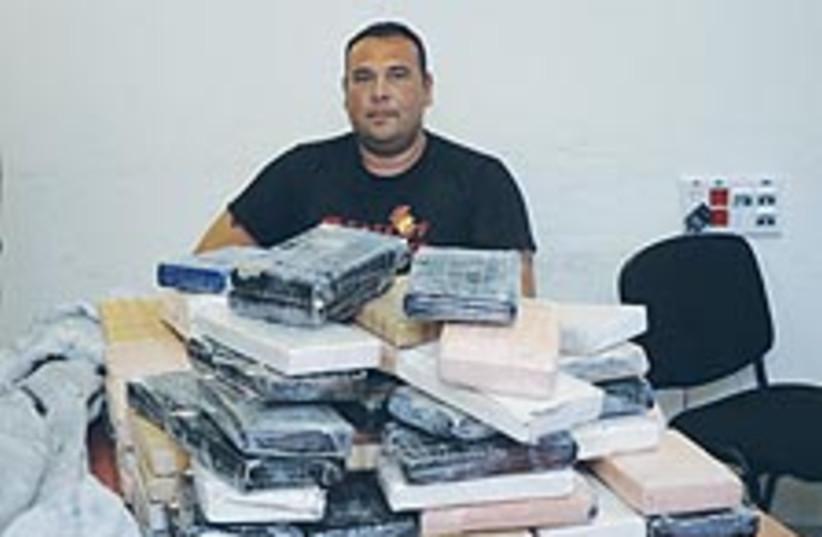 cocaine israel 224 88 (photo credit: Israel Police)