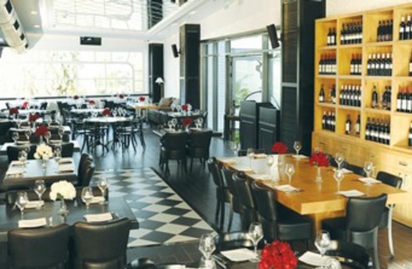 Gourmet Israeli restaurant Armonim  (photo credit: courtesy)