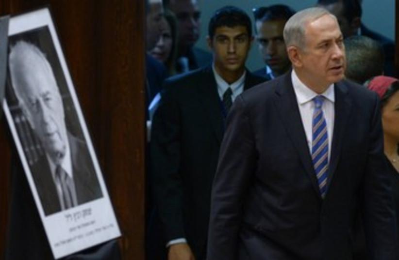 Netanyahu at Knesset memorial for Rabin 370 (photo credit: Amos Ben-Gershom/GPO)