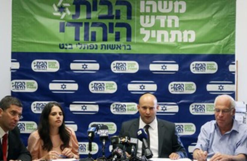 Bayit Yehudi faction meeting 370 (photo credit: Marc Israel Sellem/ The Jerusalem Post)