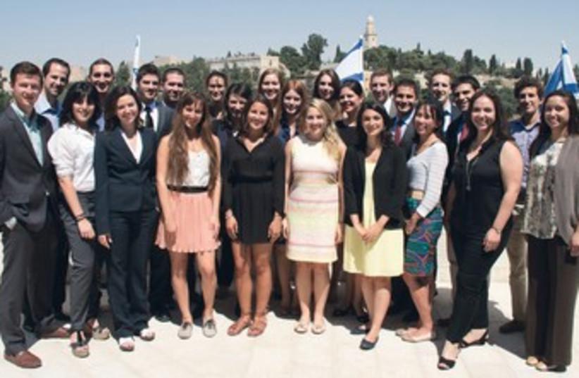 Israel governmnet fellows 370 (photo credit: Courtesy Menachem Begin Heritage Center)