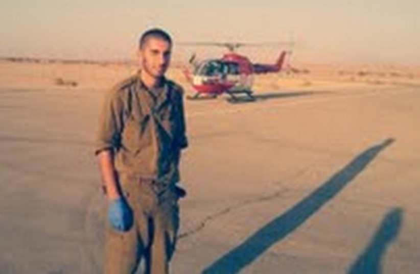 St.-Sgt. Nadav Arbeli 370 (photo credit: IDF Spokesman)