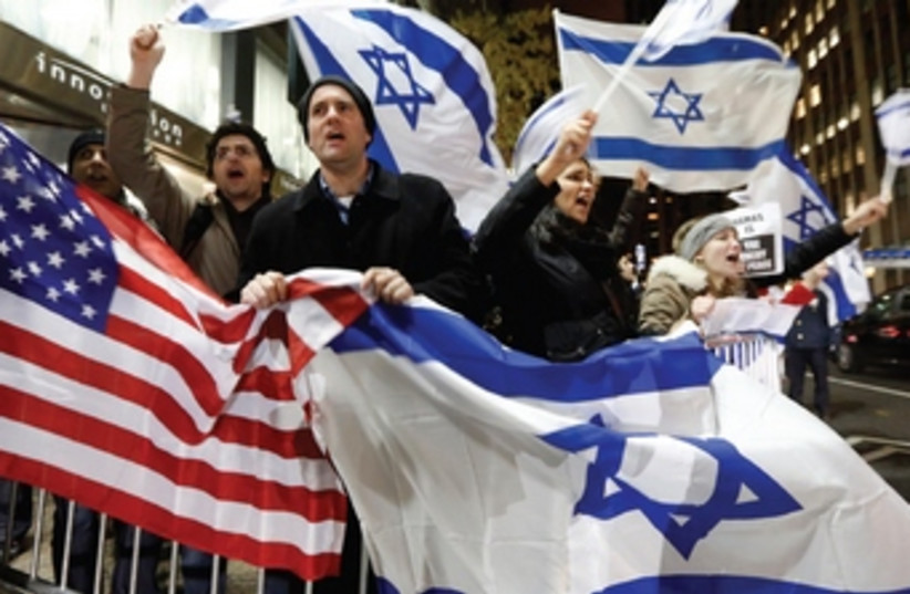Survey showing intermarriage is ravaging the American Jews (photo credit: BRENDAN MACDERMID / REUTERS)