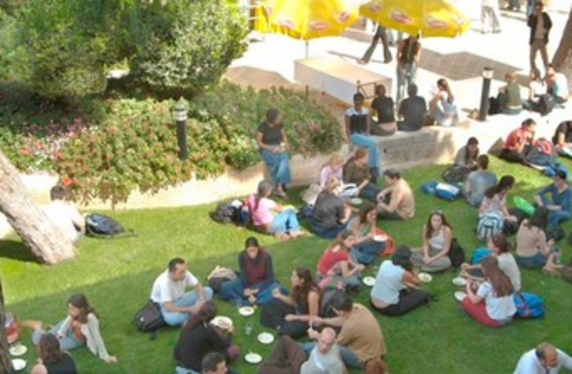 Hadassah College campus 370 (photo credit: Yagil Tzebaoni)