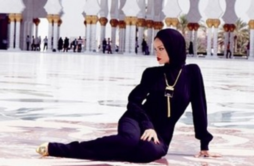 Rihanna poses outside Abu Dhabi mosque (photo credit: Instagram)