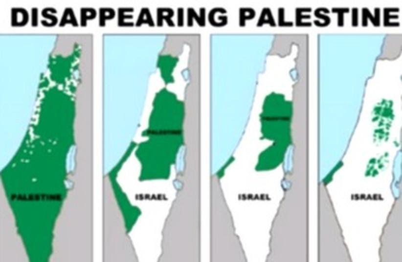 """Disappearing Palestine"" bus ads 370 (photo credit: You Tube screenshot)"