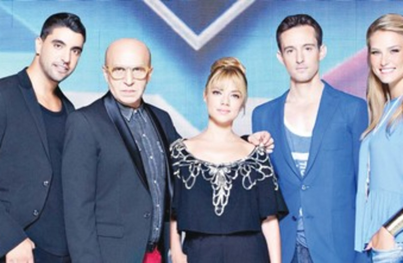 X Factor Israel 370  (photo credit: Reshet.tv )