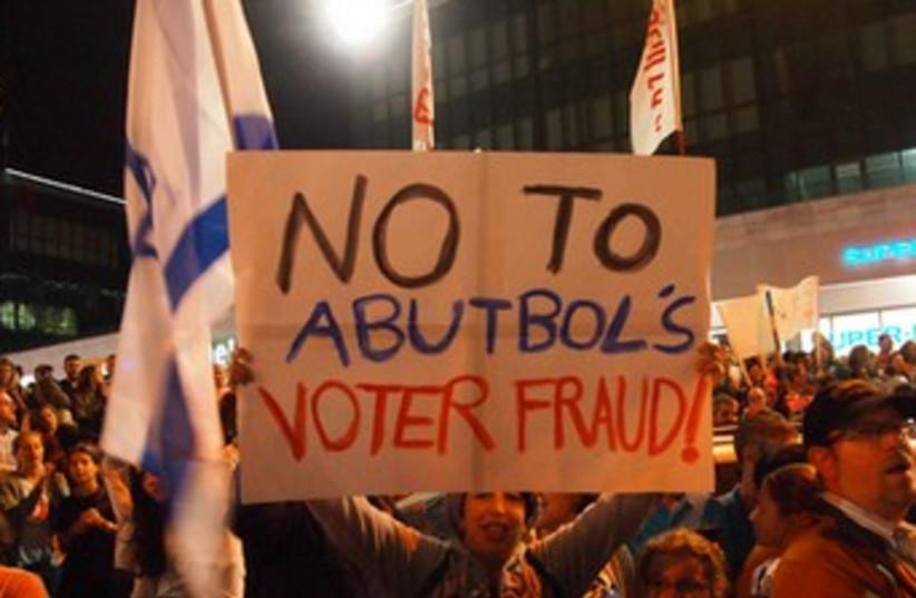 Beit Shemesh protest 370 (photo credit: Sam Sokol)