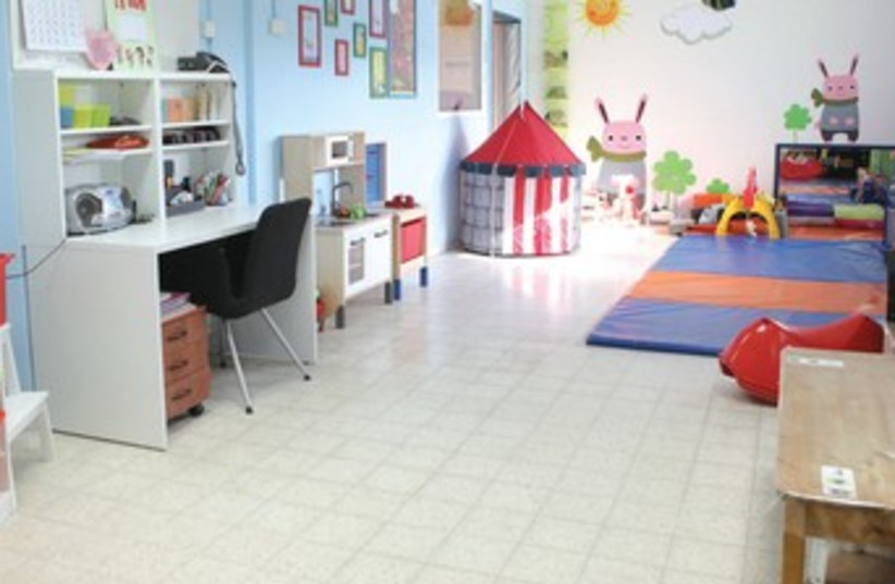 A daycare in Israel (photo credit: Zoog Productions)