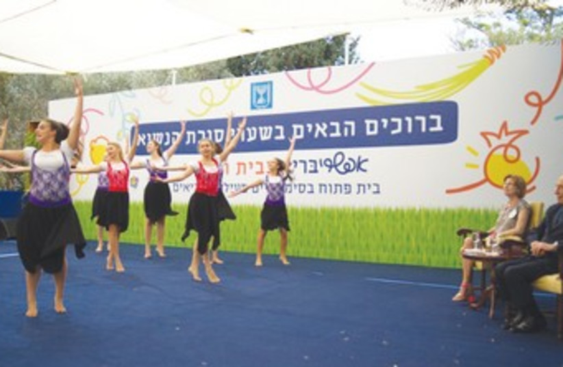 Peres and Yael German watch dancers 370 (photo credit: Courtesy Health Ministry)