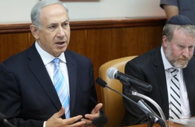 Netanyahu cabinet meeting 370 (photo credit: Marc Israel Sellem/The Jerusalem Post)