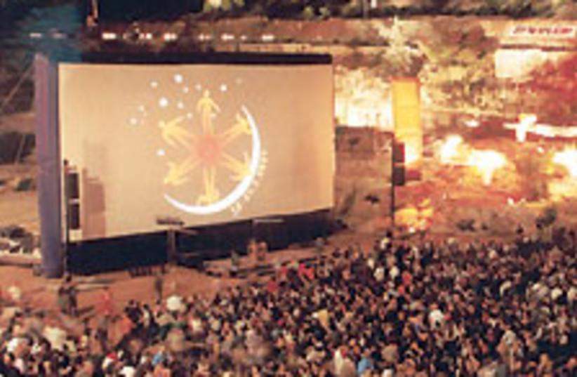 Jerusalem film 88 224 (photo credit: Courtesy)