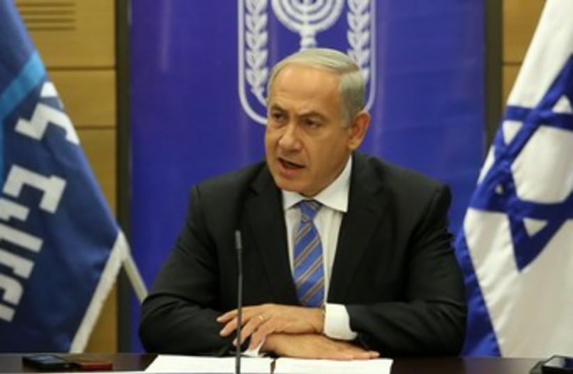 bibi oct 28 2013 370 real (photo credit: Marc Israel Sellem/The Jerusalem Post)