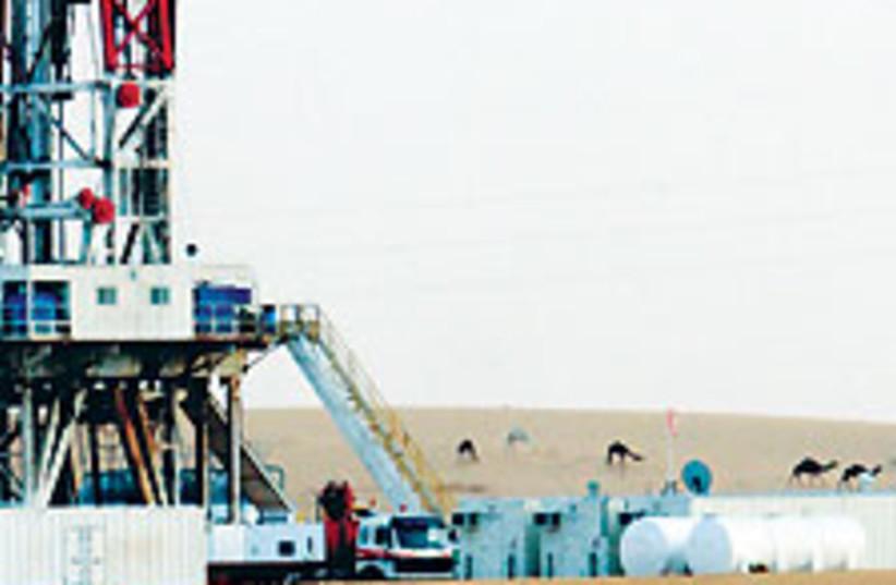 Saudi Oil 88 224 (photo credit: )