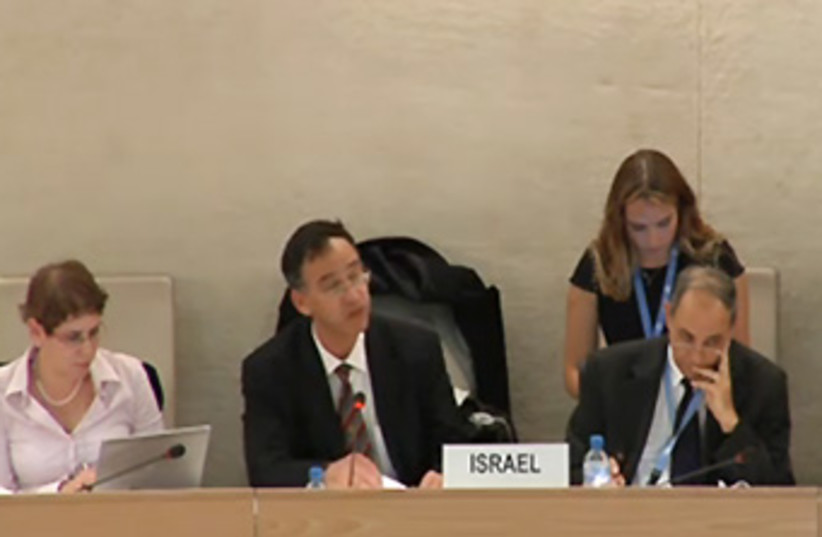 Israel UN human rights council 370 (photo credit: Screenshot)
