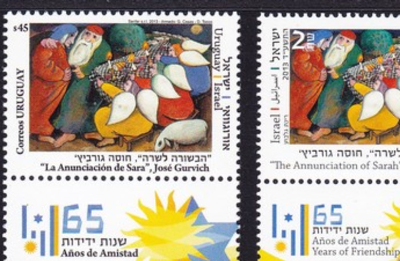 uruguay israel stamp postal 370 (photo credit: Philatelic Service, courtesy.)