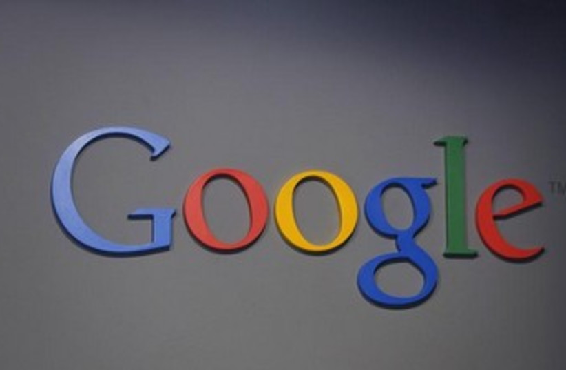 Google logo plain 370 (photo credit: REUTERS)