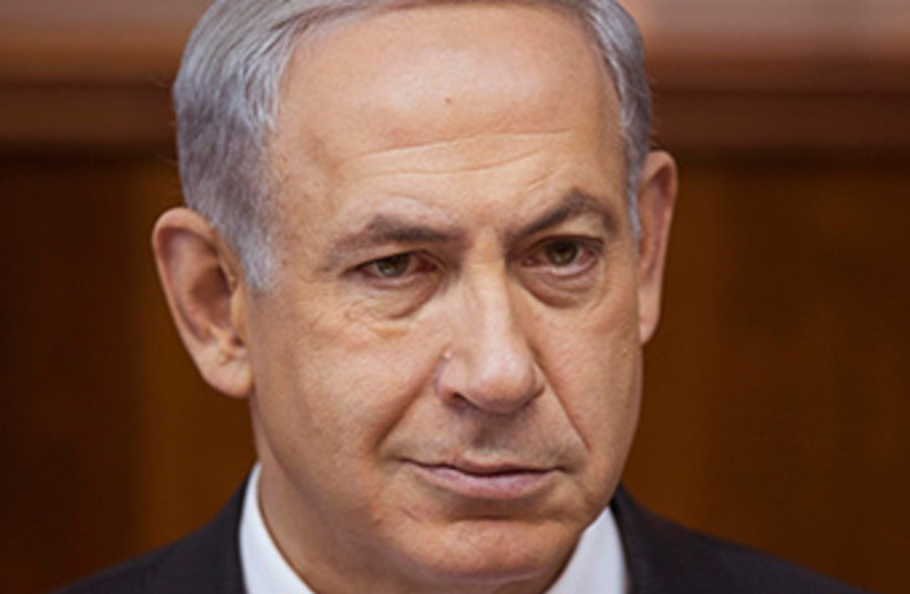 Netanyahu Jerusalem 31113 370 (photo credit: Reuters)