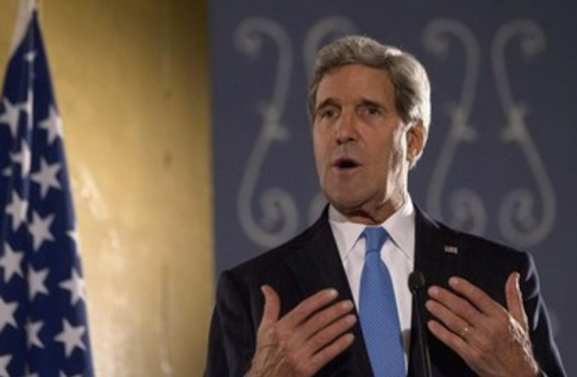 Kerry in Cairo 370 (photo credit: REUTERS/Jason Reed)