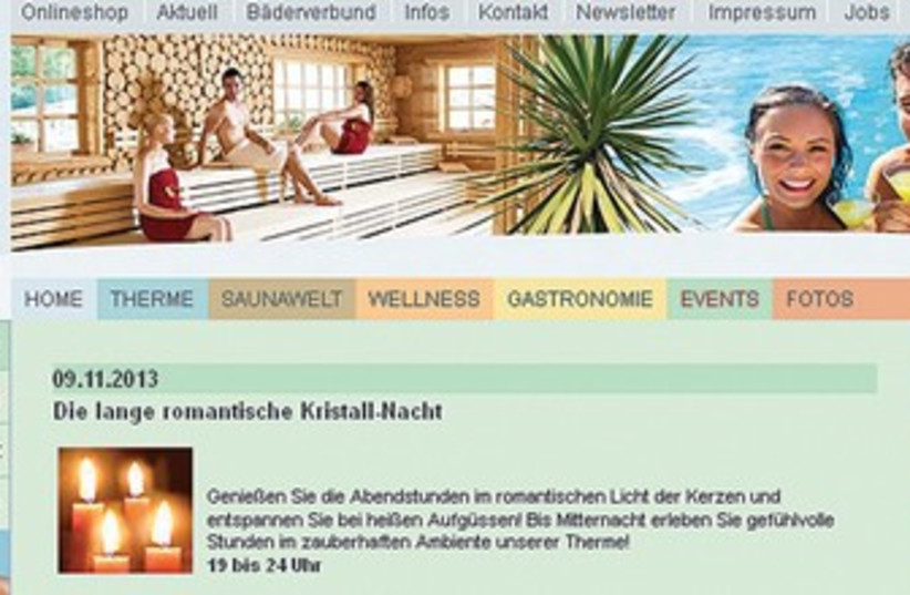 WEBSITE'S 'Kristallnacht' special for November 9 370 (photo credit: Screenshot)