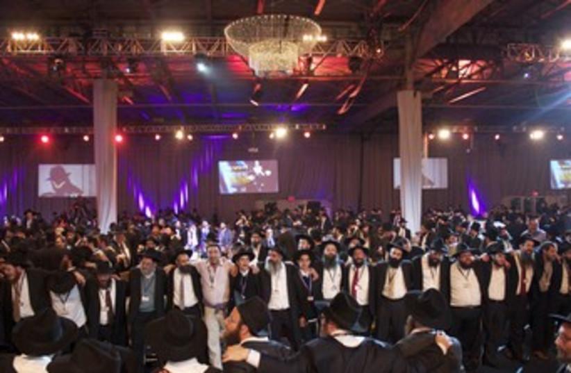 Chabad Rabbis conference, dancing rabbis 370 (photo credit: Maya Shwayder)