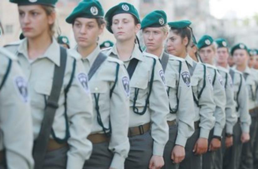 Female Border Police officers 370 (photo credit: Marc Israel Sellem/The Jerusalem Post)