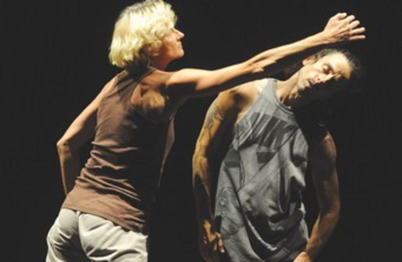ELWIRA PIORUN (right) and Ido Tadmor perform in 'Rust.' 370 (photo credit: Gadi Dagon)