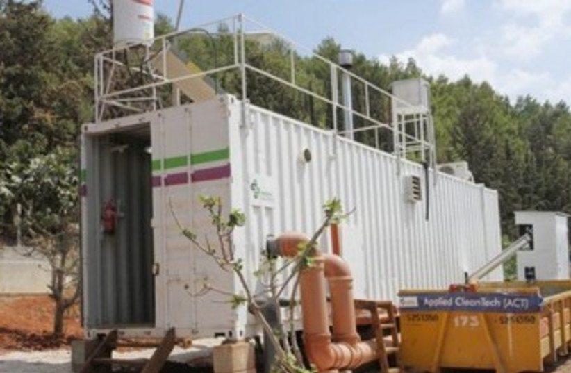 Applied CleanTech 370 (photo credit: Courtesy)