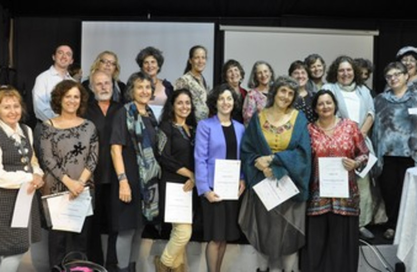 the group of newly certified spiritual care providers 370 (photo credit: Ariel Eilon)