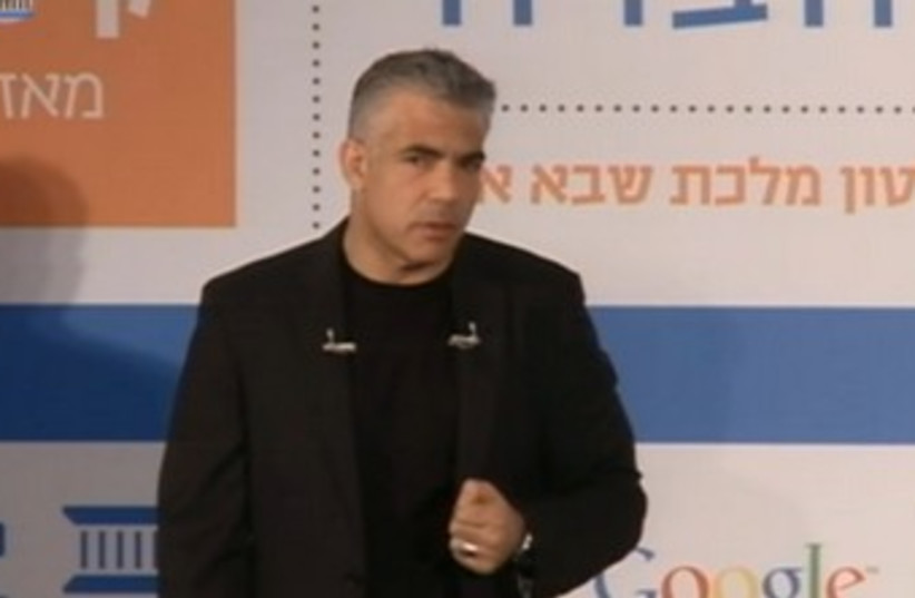 Lapid at IDI conference (photo credit: Screenshot)