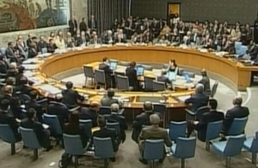 UN security council 298 (photo credit: Channel 1)
