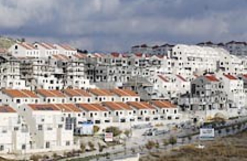 ramat Beit Shemesh 224.8 (photo credit: Ariel Jerozolimski)